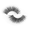 3D Mink False Lashes