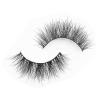 Real Mink Eyelashes Wholesale