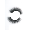 Wholesale Faux Mink Lashes