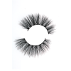 Fluffy Faux Mink Lashes