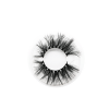 Eyelash Wholesale Distributor